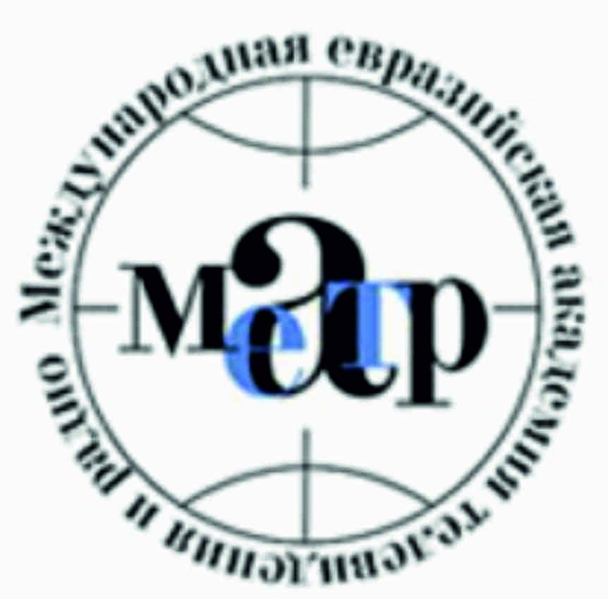 Международная евразийская академия телевидения и радио (МЕАТР)
