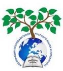 Российская Ассоциация преподавателей русского языка и литературы высшей школы