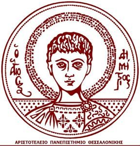 Университет Аристотеля г. Салоники (Греция)