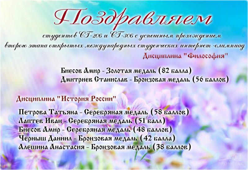 pro100tak-5_10_2016-0_3_51