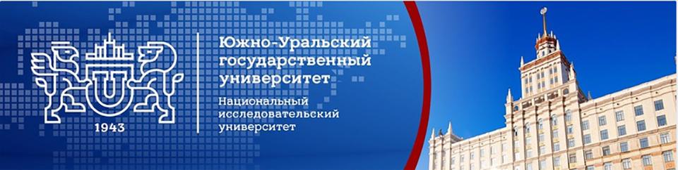 Кафедра социологии и политологии ИСГН