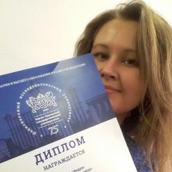 Ирина Вячеславовна Ставцева